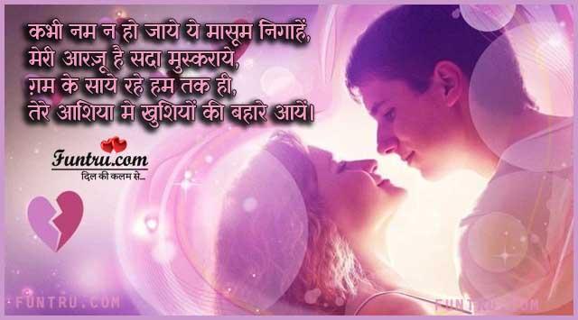 Masoom Shayari, New Masoom Shayari in Hindi, Best Masoom