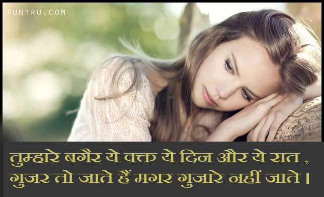 Tumhare Bagair Ye Waqt - Alone Shayari
