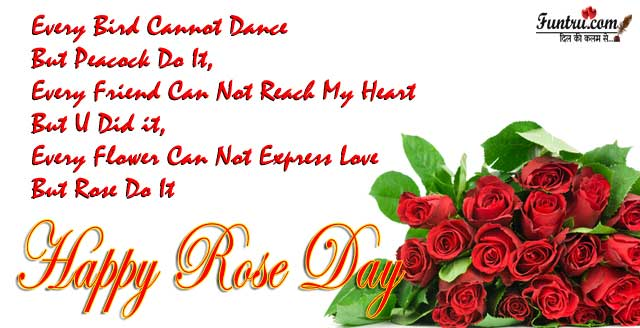 Rose Day Sms New Rose Day Sms In Hindi Best Rose Day Sms 2018