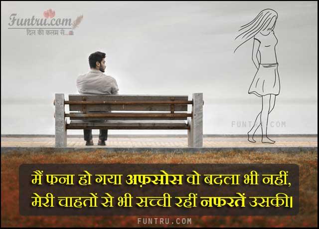 alone man
