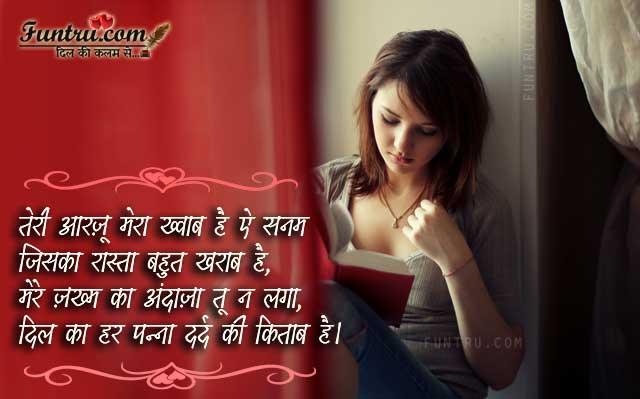 reading book girl