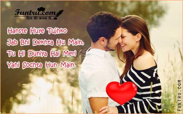 Romantic Love Shayari Sher O Shayari On Love