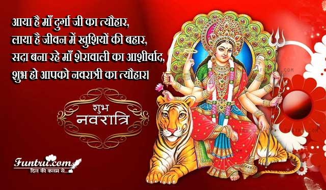 bharat ka tyohar जानिए भारत के त्यौहार के बारे में - हिन्दू, मुस्लिम, सिक्ख, ईसाई.