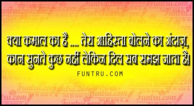Dil Sab Samajh Jata Hai - Two line Shayari Hindi