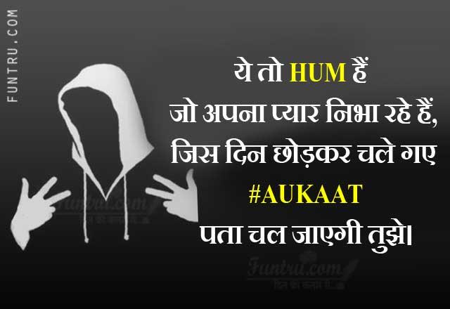 Attitude Whatsapp Status In Hindi New Akad Aukat Status
