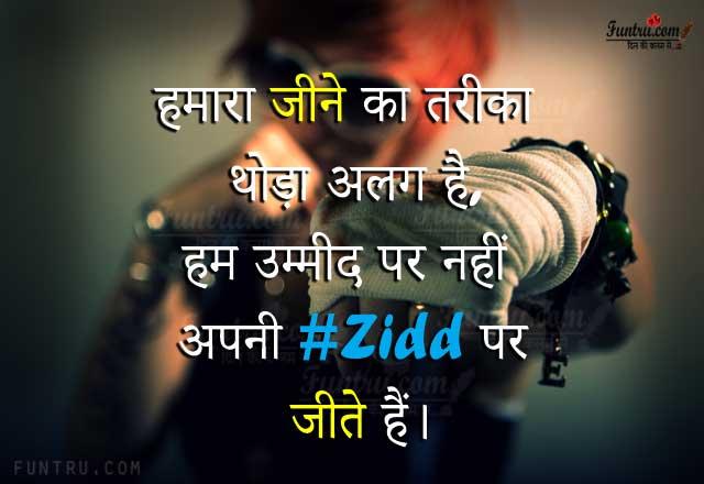 Hindi whatsapp status love & attitude