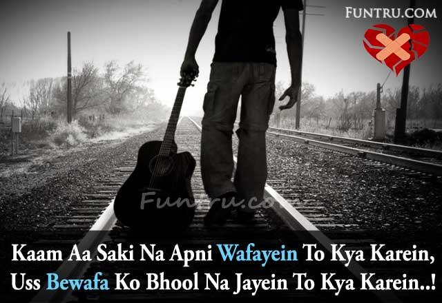 Kaam Na Aayin Wafayein
