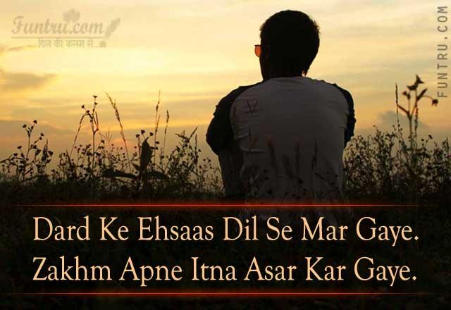 Dard Bhare Status   Sorrow Status   Painful Status In Hindi