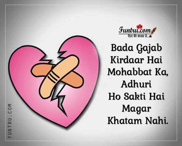 Sad Status Sad Status In Hindi Best Sad Status