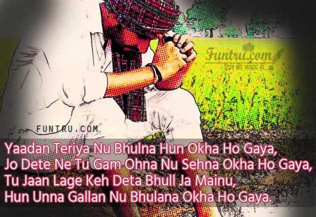 Sad love shayari images punjabi