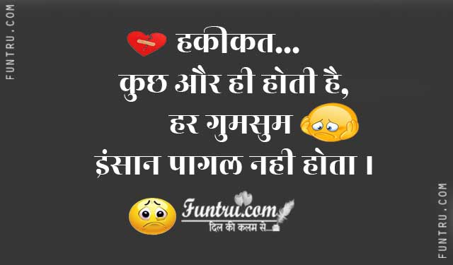 Sad Status Sad Status In Hindi Best Sad Status
