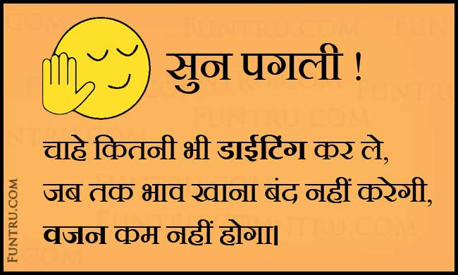 New} Dekh Pagli Status In Hindi   Sun Pagli Status - 2
