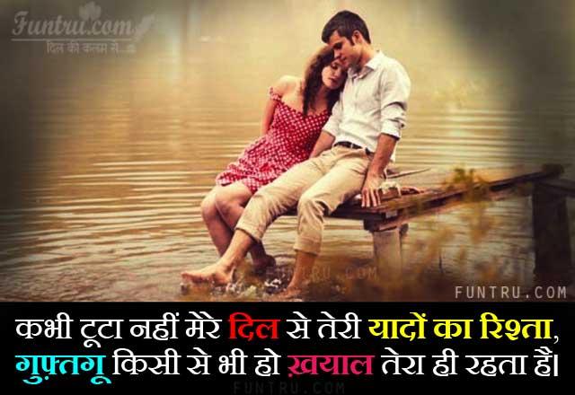 Best Yaad Status in Hindi, New Missing You Status, Yaad