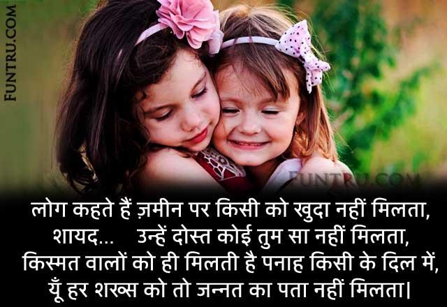 2 girl-friend child