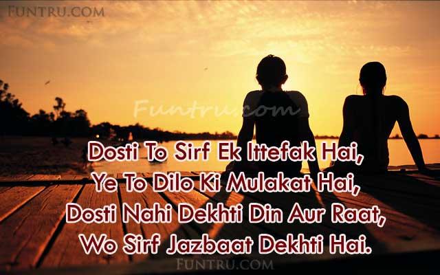 Best Dosti Status, Friendship Status Hindi, Funny & Insult S - 3