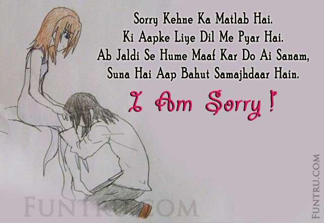 sorry shayari म फ श यर best i am sorry status