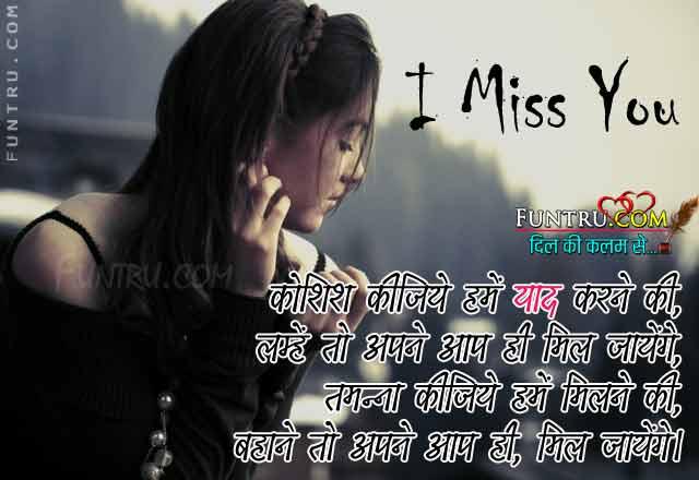 girl missing someone