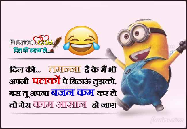 Insult Shayari, New Insult Shayari in Hindi, Best Insult Shayari 2019