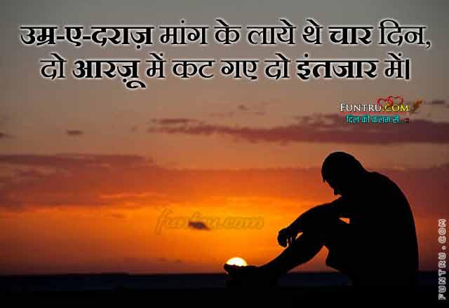 Best Aarzoo Shayari In Hindi