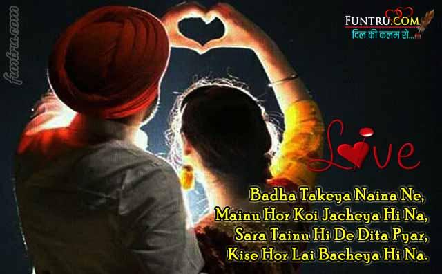 Best sad love status in punjabi
