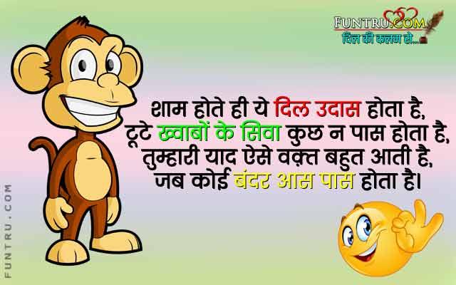 Best Insult Shayari For Facebook