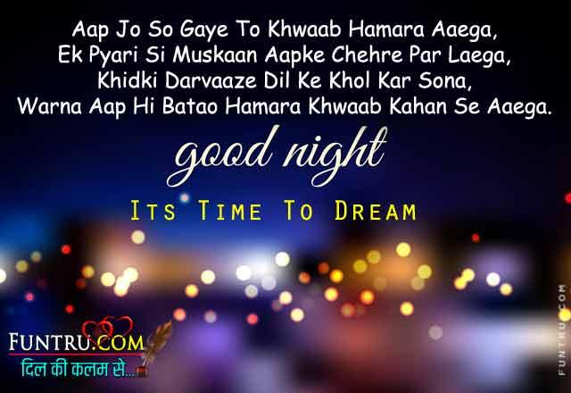 Good Night Status for Whatsapp/Facebook, Good Night Shayari