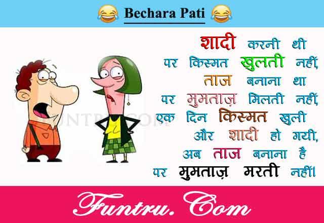 Mumtaz Marti Nahi Funny Hindi Image For Fb