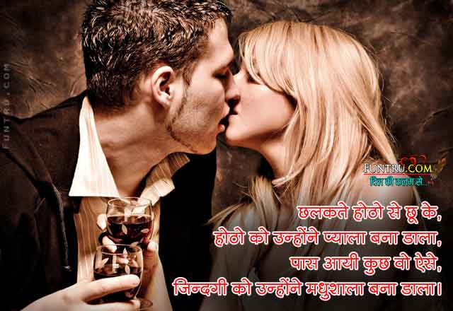 शराब शायरी | Shayari On Sharab | Sharab Status & Sms