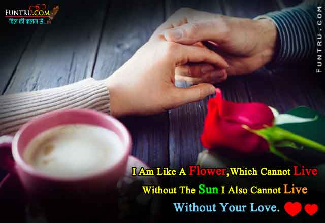 I Am Like A Flower Love Quotes For Gf