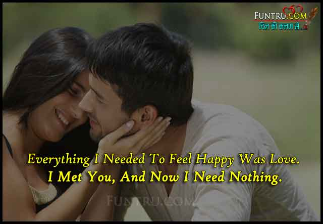 True Love At First Sight Love Quotes Hindi Quotes