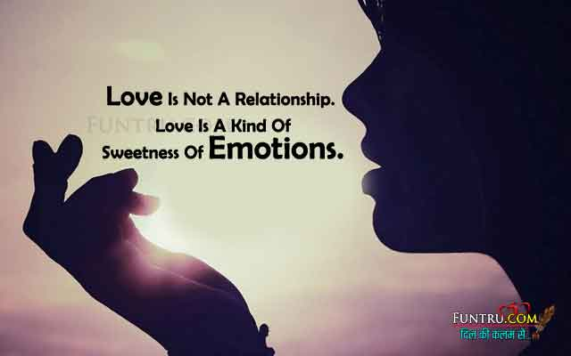 Love Is Not A Relationship