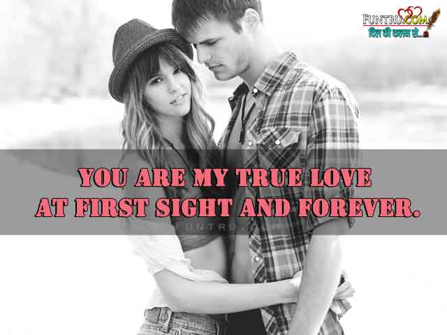 Love At First Sight - Love Quotes