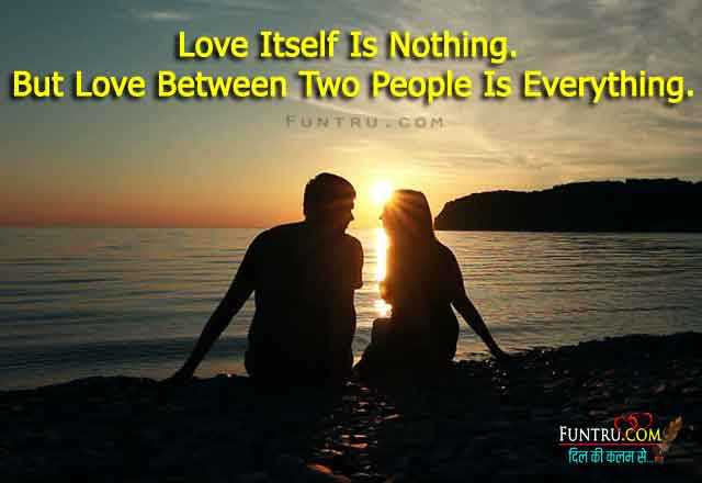 Love Itself - Love Quotes For Whatsapp