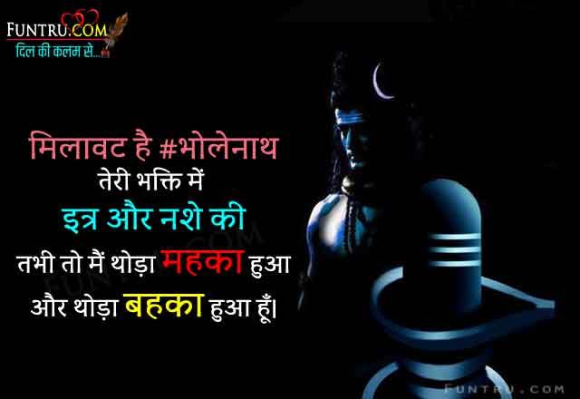 Hindi Status - New Status in Hindi - 7