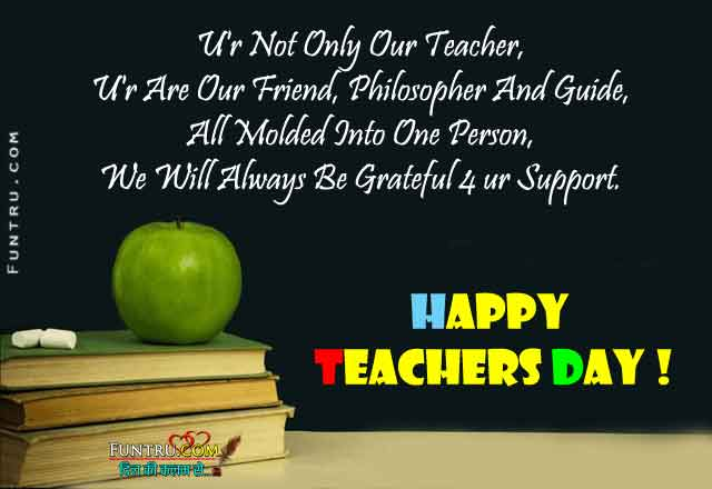 Teachers Day Sms - Not Only Our Teachers