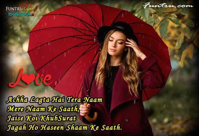 Best Love Shayari - Haseen Shaam Ke Sath