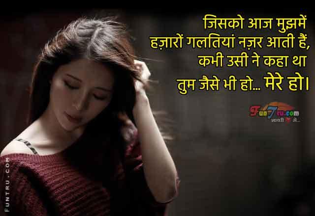 Best Two Line Shayari | Short Hindi Shayari | 2 Line Shayari - 2