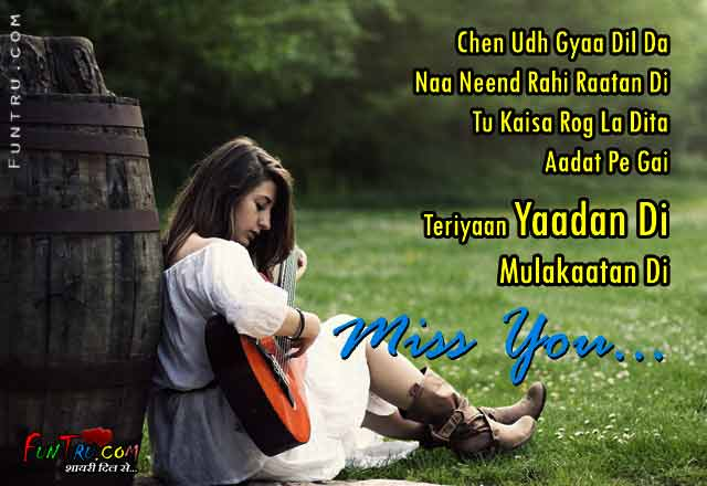 Best Punjabi Love Status, New Sad Punjabi Status, Punjabi Ya