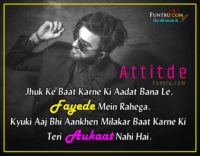 Attitude Whatsapp Status In Hindi | New Akad & Aukat Status